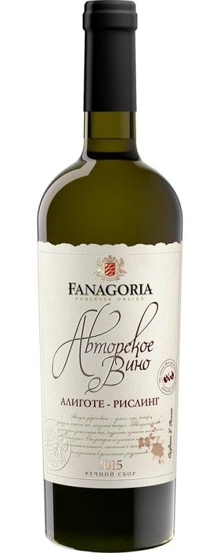 Вино белое сухое авторское вино алиготе рислинг
